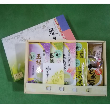 【お買い得】玉緑茶バラエティーセット2