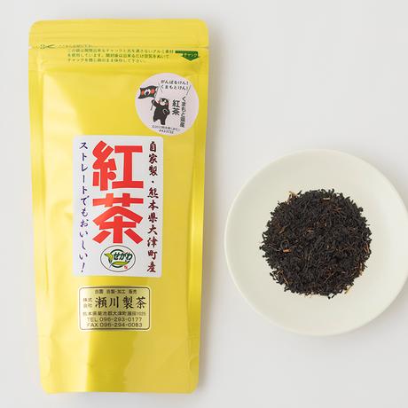 自家製紅茶65g