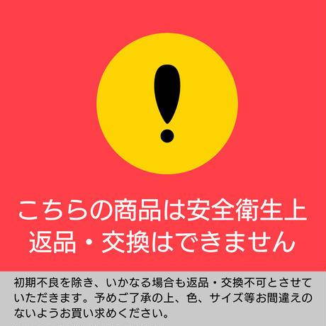 レギュラー:1枚 ¥3,480(税抜)