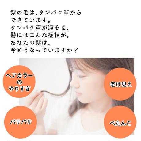 ヘナ(レモンイエロー)