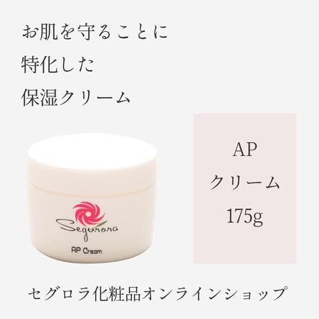APクリーム 175g