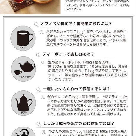 緑癒美茶【溜まったストレスを癒したい】【薬膳ブレンドティー】送料無料