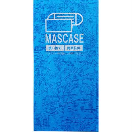 紙製抗菌MASCASE レザック青【100枚】