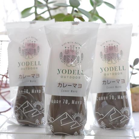 YODELL(カレーマヨ3本セット送料無料)