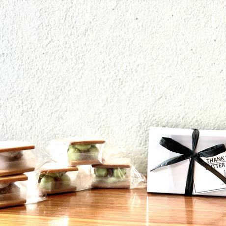 Fig & Tea  Butter Sand BOX