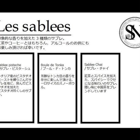 PISTACHE BOX / ピスタチオ焼菓子ボックス