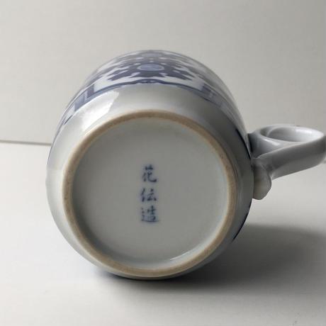 染付十字紋マグカップ 有田焼花伝造