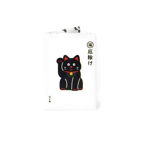 Paperwallet - Micro Wallet - Lucky Cat