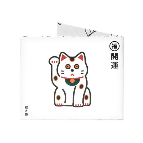 Paperwallet - Slim Wallet - Lucky Cat