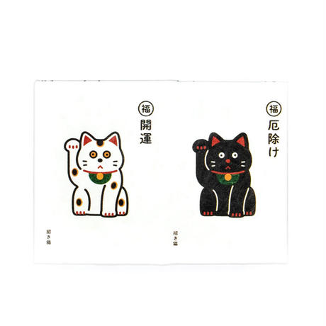 Paperwallet - Micro Wallet - Lucky Cat