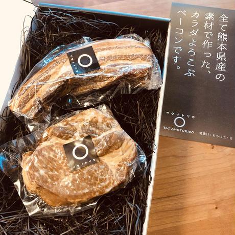 🍷食べ比べセット(バラ+ショルダー)