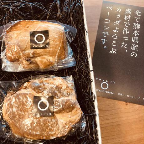 🍾脂ひかえめセット(ショルダー+モモ)