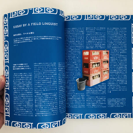 LOCKET 04 COLA ISSUE