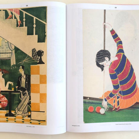 Japan Modern: Japanese Prints From The Elise Wessels Collection