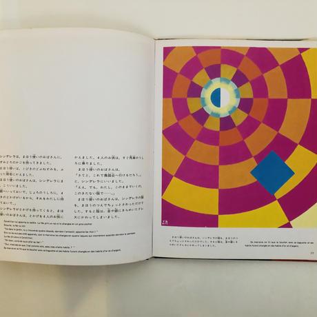 丸と四角の世界