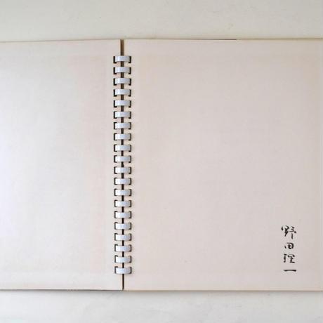 記録(1962〜1951)