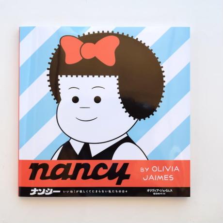 ナンシー いいね!が欲しくてたまらない私たちの日々