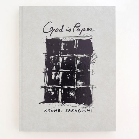 GOD IS PAPER