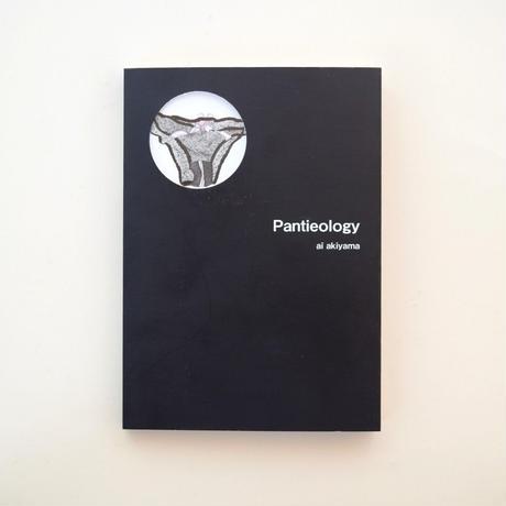 Pantieology