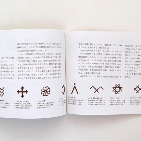 murren vol.26 特集:模様