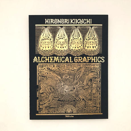 HIRONORI KIKUCHI the drawing of ALCHEMICAL GRAPHICS