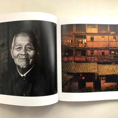 HOME Portraits of the Hakka