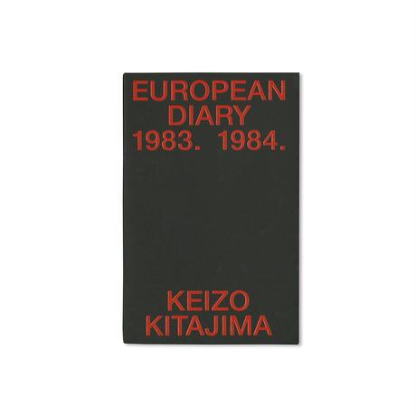 EUROPEAN DIARY 1983-1984 by Keizo Kitajima