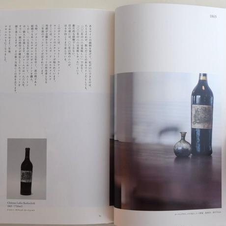 日日盃盃 ワイン&スピリッツ100