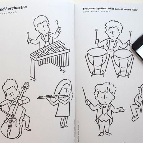 Music Kids Book #01