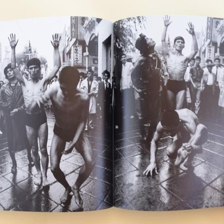ウィリアム・クライン ダンス・ハプニング 1961年6月
