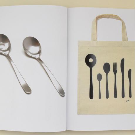 Jasper Morrison A Book of Things 日本語訳冊子付き