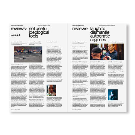 ESP Culture Magazine ISSUE 2