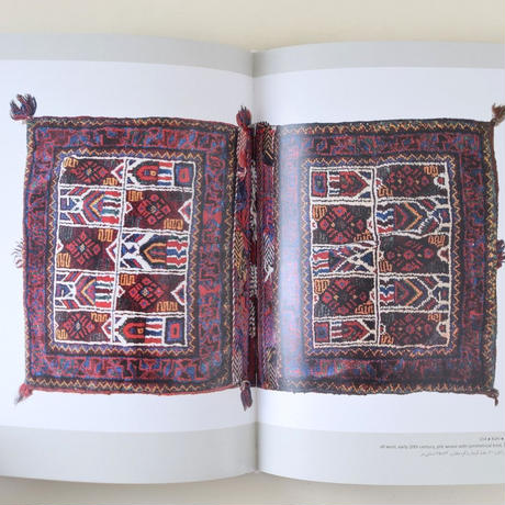 KHORJINS Tribal and Rural Weaves from Iran