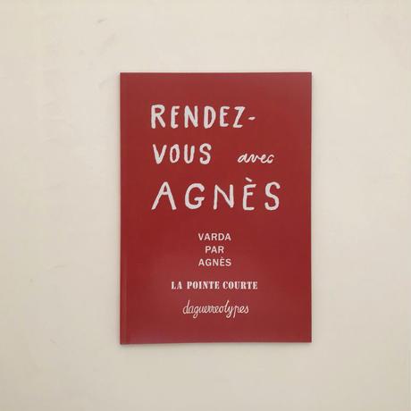 RENDEZ-VOUS avec AGNES アニエス・ヴァルダをもっと知るための3本の映画