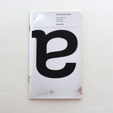 Automatically Arranged Alphabets