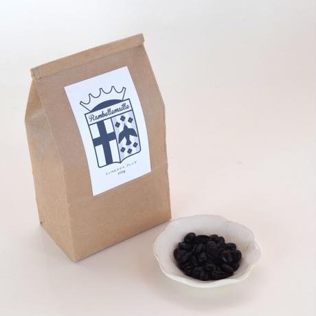 ランベルマイユブレンド コーヒー豆200g