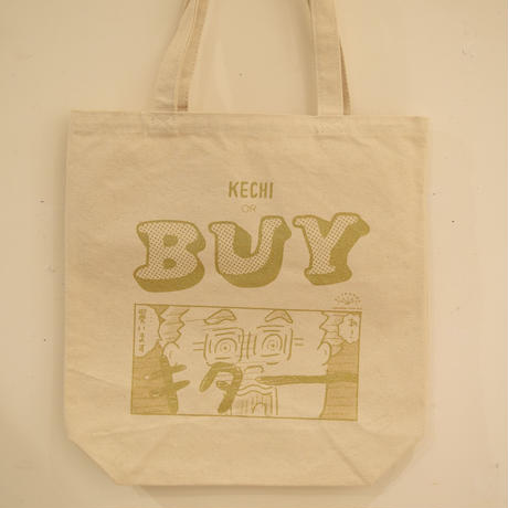 KECHI or BUY トート