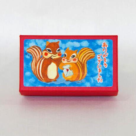小箱10個セット・手紙(ありがとうございました) チョコくるみクッキー