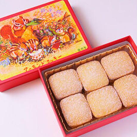 草の笛(アーモンドクッキー)