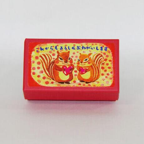 小箱10個セット・ハートふたつ(これからもよろしくおねがいします) チョコくるみクッキー