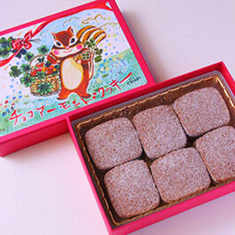 花かご(チョコアーモンドクッキー)