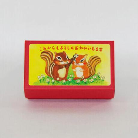 小箱10個セット・マーガレット(これからもよろしくおねがいします) チョコくるみクッキー