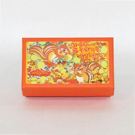 小箱10個セット・青い実(いつもありがとうございます) チョコくるみクッキー