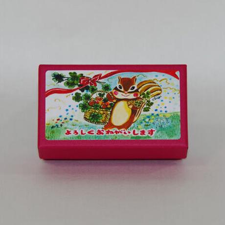 小箱10個セット・花かご(よろしくおねがいします) チョコくるみクッキー