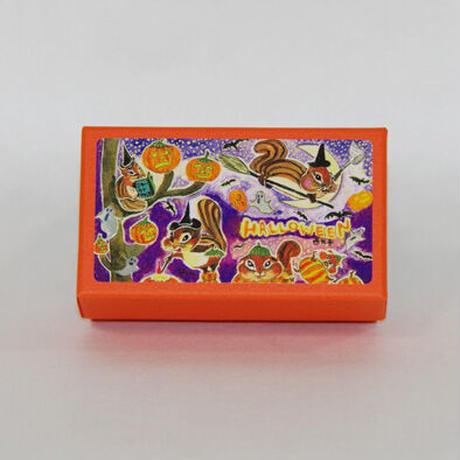 小箱10個セット・かぼちゃ(ハロウィン) チョコくるみクッキー