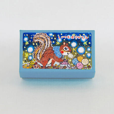 小箱10個セット・星のゆらめき(いつもありがとう) チョコくるみクッキー