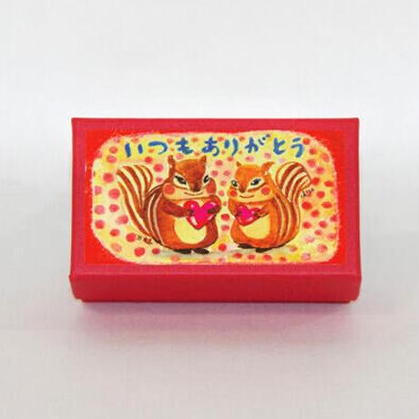 小箱10個セット・ハートふたつ(いつもありがとう) チョコくるみクッキー