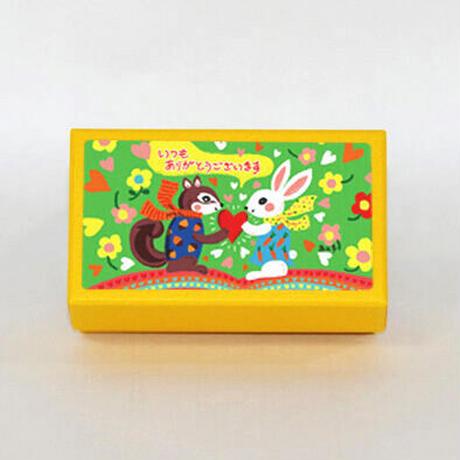 小箱10個セット・みつめあって(いつもありがとうございます) チョコくるみクッキー