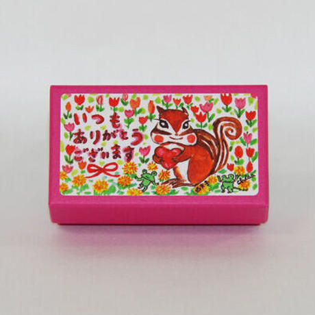 小箱10個セット・お花がいっぱい(いつもありがとうございます) チョコくるみクッキー