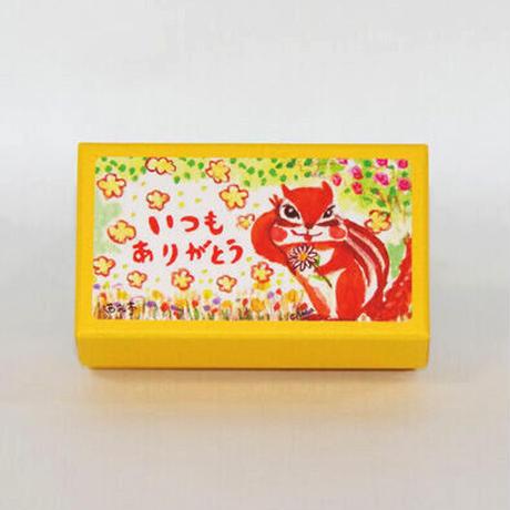 小箱10個セット・一輪の花(いつもありがとう) チョコくるみクッキー